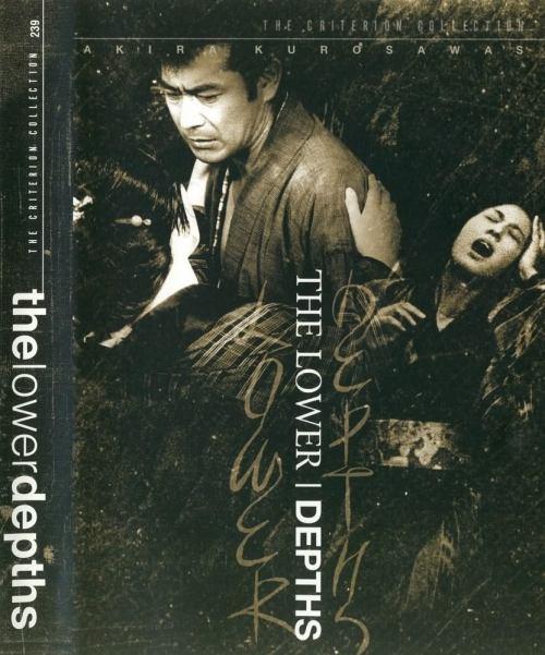 TheLowerDepths-1