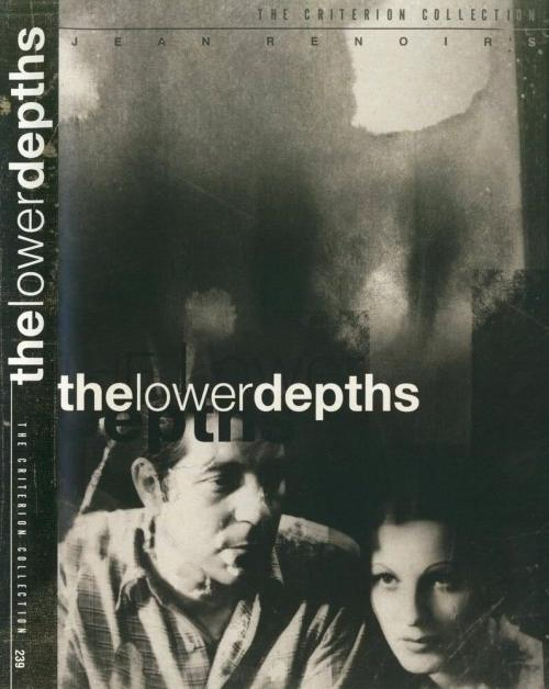 TheLowerDepths